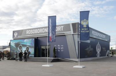 Шале РосОборонЭкспорт