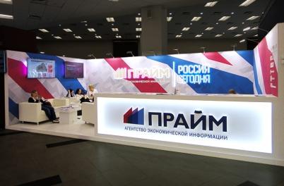 Прайм/ Россия Сегодня