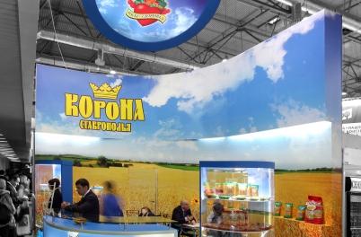 Корона Ставрополья